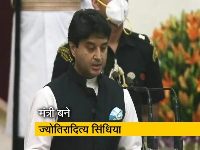 Video : ज्योतिरादित्य सिंधिया बने मोदी कैबिनेट में मंत्री