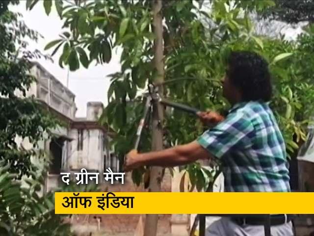 Videos : NDTV डेटॉल बनेगा स्वस्थ इंडिया का 'ग्रीन मैन ऑफ इंडिया' को सलाम