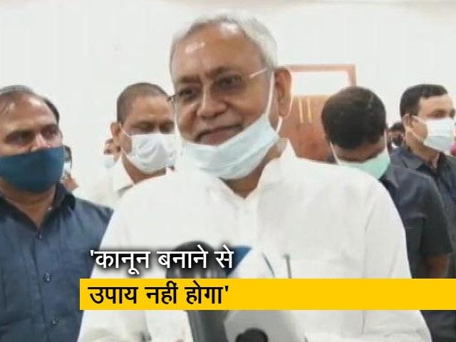 Videos : जनसंख्या नियंत्रण कानून पर BJP से अलग जेडीयू की राय, नीतीश कुमार ने कही ये बात