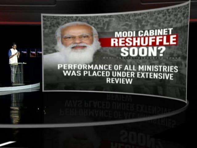 Video : Union Cabinet Reshuffle Soon?