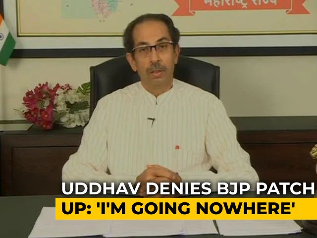 """Video : """"Not Going Anywhere"""": Uddhav Thackeray On Talks Of Patch-Up With BJP"""