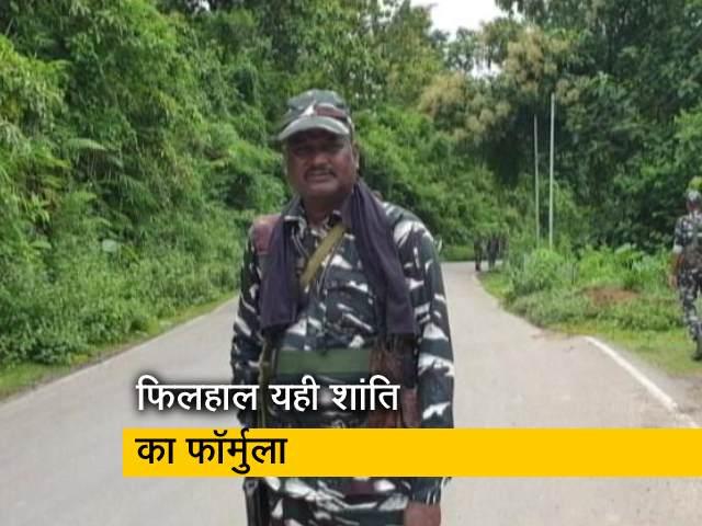 Videos : असम-मिजोरम में विवादित सीमा पर केंद्रीय बल की तैनाती