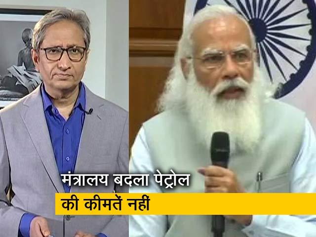 Videos : रवीश कुमार का प्राइम टाइम : चेहरा थोड़ा बदला, चाल-चरित्र कितना बदलेगी सरकार?