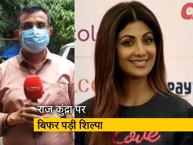Videos : जब हमारे पास सबकुछ है तो ये सब क्यों? पति राज कुंद्रा को देखते ही बिफरीं शिल्पा शेट्टी