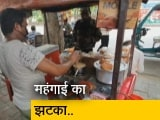Video : रसोई गैस 25 रुपये महंगी, अमूल दूध प्रति लीटर दो रुपये महंगा