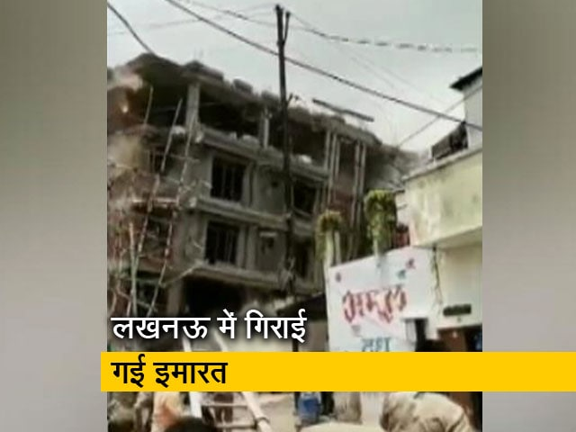 Videos : लखनऊ: BSP के पूर्व सांसद दाऊद अहमद की इमारत गिराई