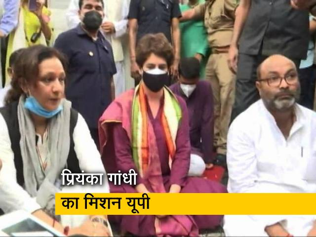 Video : यूपी चुनावः 3 दिन के लखनऊ दौरे पर लखनऊ पहुंचीं प्रियंका गांधी