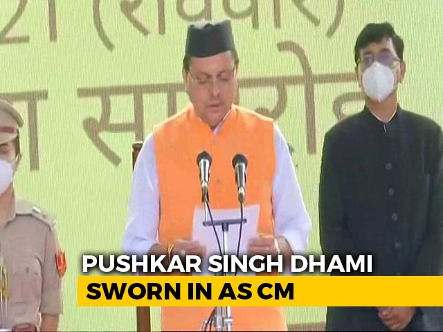 Video : Uttarakhand's 3rd Chief Minister In Four Months Pushkar Singh Dhami Takes Oath
