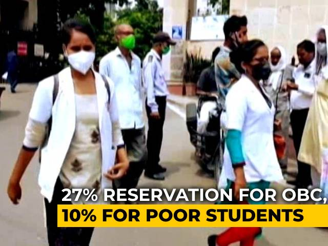 Video : Total Medical Education Reservations Now 49.5%