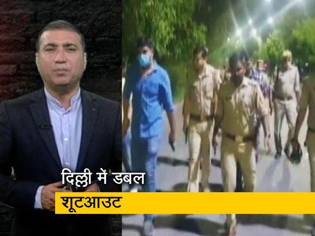 Video : दिल्ली में पुलिस को मिली बड़ी सफलता, कुख्यात बदमाश गिरफ्तार