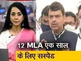 Video : 5 की बात: महाराष्ट्र विधानसभा में हंगामा, धक्का-मुक्की का आरोप