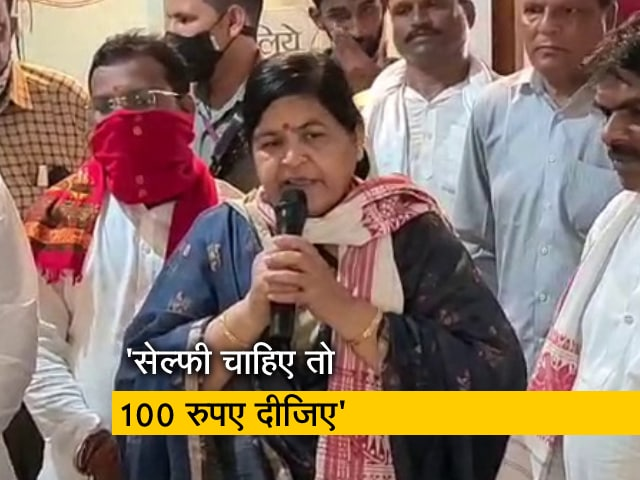 Videos : MP की मंत्री उषा ठाकुर सेल्फी के पैसे वसुलेंगी