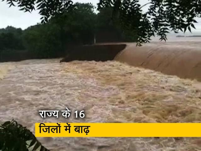 Video : तेलंगाना में भारी बारिश से बिगड़े हालात, कई जिलों में बाढ़, NDRF तैनात