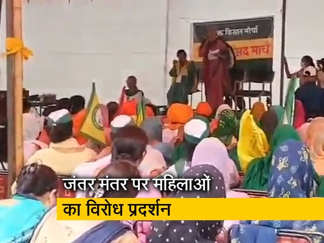 Videos : रवीश कुमार का प्राइम टाइम: किसान संसद में महिला किसानों ने बुलंद की आवाज