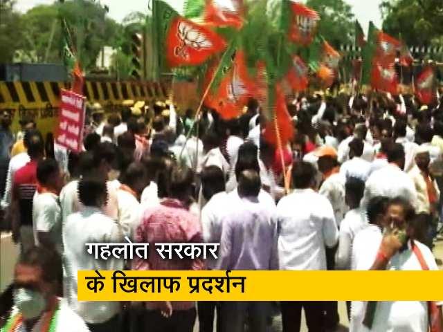 Video : राजस्थान में SC लोगों पर अत्याचार का आरोप, BJP ने किया प्रदर्शन