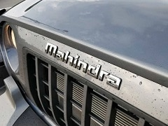 Mahindra Adopts Captive Solar Plant To Support Its Aim Of Achieving Carbon Neutrality By 2040