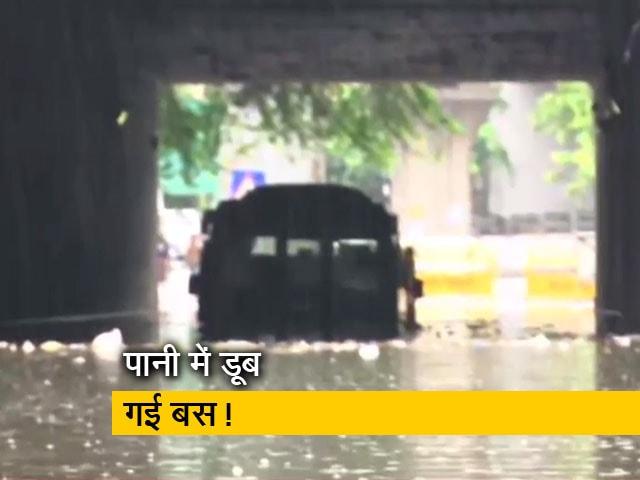 Videos : दिल्ली में भारी बारिश, बीच सड़क पानी में फंसी बस