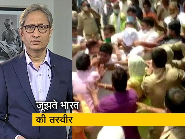 Video : रवीश कुमार का प्राइम टाइम : प्रधानमंत्री जी, यूपी के ब्लॉक चुनावों का वीडियो देख रहे हैं?