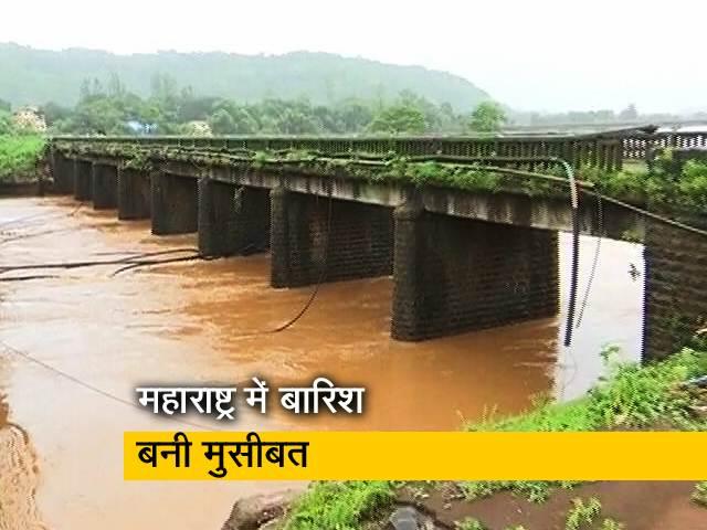 Video : मुंबई-गोवा हाइवे पर ट्रैफिक बंद, पुल में पड़ी दरार