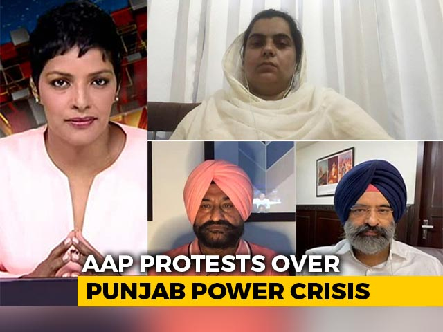 Video : Will Power Decide Who Comes To Power In Punjab?