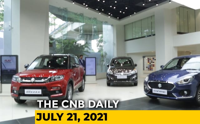 Video : Maruti Suzuki Rural Sales | Mahindra Recall | Lamborghini Urus Production