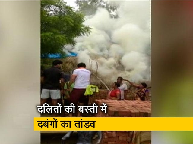 Video : UP : चंदौली में दबंगों ने जमीन विवाद में दलितों के घर जलाए, वीडियो हुआ वायरल