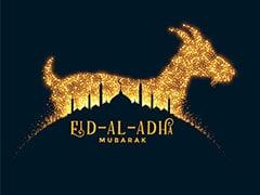 Bakrid 2021: इस्लाम में किन लोगों के लिए ज़रूरी है कुर्बानी करना? जानें- किन जानवरों पर जायज़ है कुर्बानी