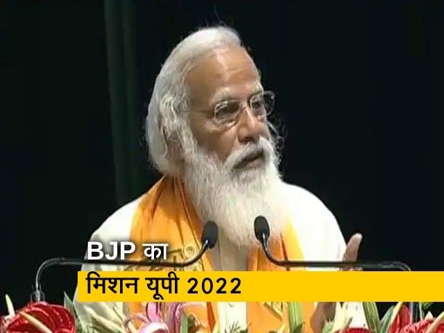 Video : पीएम मोदी ने वाराणसी को दी 1500 करोड़ की सौगात, सुनें पीएम का पूरा भाषण