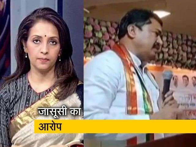 Video : बड़ी खबर : खुद की सरकार पर आरोप लगाकर महाराष्ट्र कांग्रेस अध्यक्ष नाना पटोले ने लिया यू-टर्न
