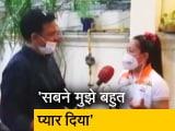 Video : टोक्यो ओलिंपिक में शानदार जीत के बाद घर लौटीं मीराबाई चानू, NDTV से बोलीं- जीत का वादा पूरा किया