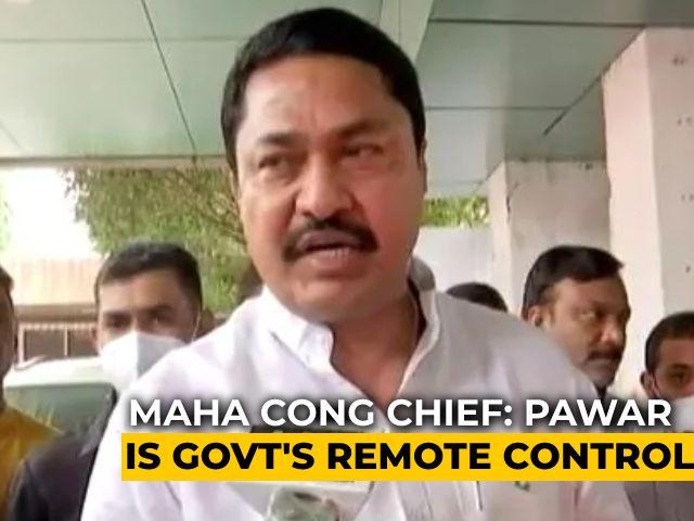 Video : 'Sharad Pawar = Remote Control': Maharashtra Congress Leader's Latest Dig