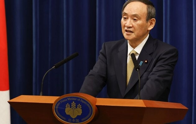 Japan's Yoshihide Suga Steps Down, Setting Stage For New Prime Minister