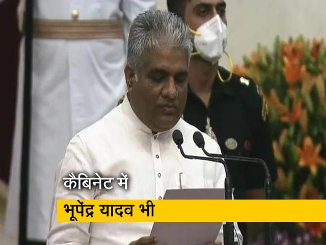 Video : बीजेपी नेता भूपेंद्र यादव ने ली मंत्री पद की शपथ