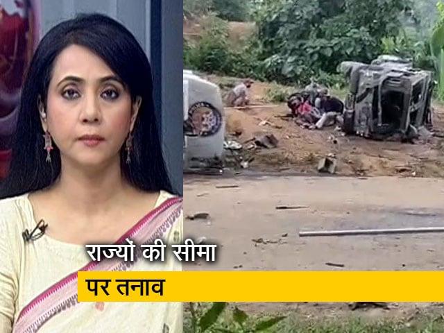 Videos : बड़ी खबर: असम और मिजोरम की सीमा पर फायरिंग में छह पुलिस जवानों की मौत