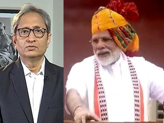 Video : Prime Time With Ravish Kumar: How PM Modi's Speeches Contradict BJP Population Narrative