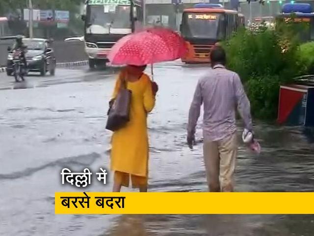 Video : दिल्ली समेत NCR में बारिश जारी, उमस भरी गर्मी से मिली राहत