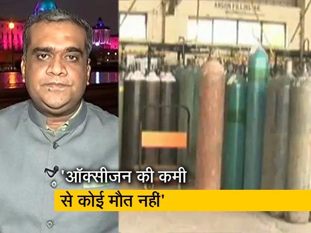 Videos : हॉट टॉपिक : संसद में सरकार का जवाब, दूसरी लहर में ऑक्सीजन की कमी से कोई मौत नहीं