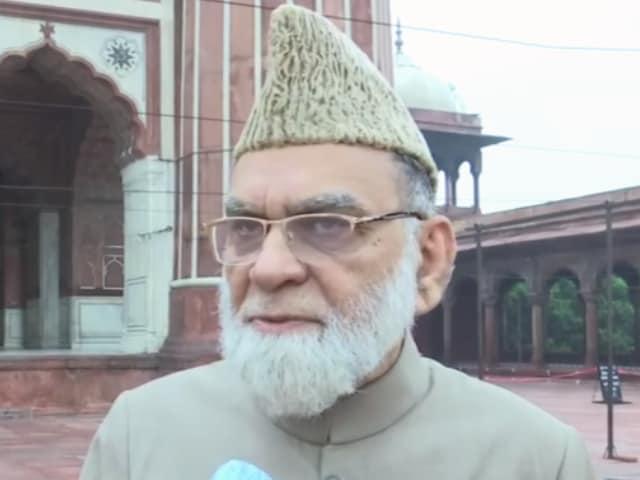 "Video : ""Offers Prayers At Home,"" Urges Shahi Imam At Delhi's Jama Masjid On Eid"