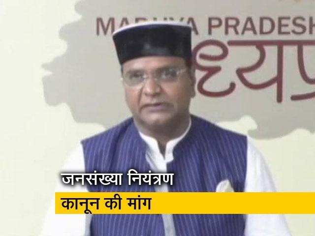 Videos : यूपी की तर्ज पर मध्य प्रदेश में भी जनसंख्या नियंत्रण कानून की मांग