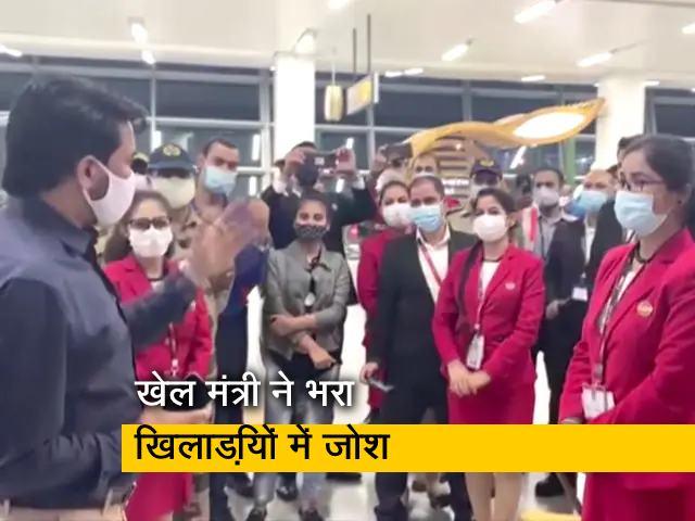Video : Olympics: 'जय हिंद' के उद्घोष के साथ टोक्यो रवाना हुआ भारतीय एथलीटों का पहला जत्था