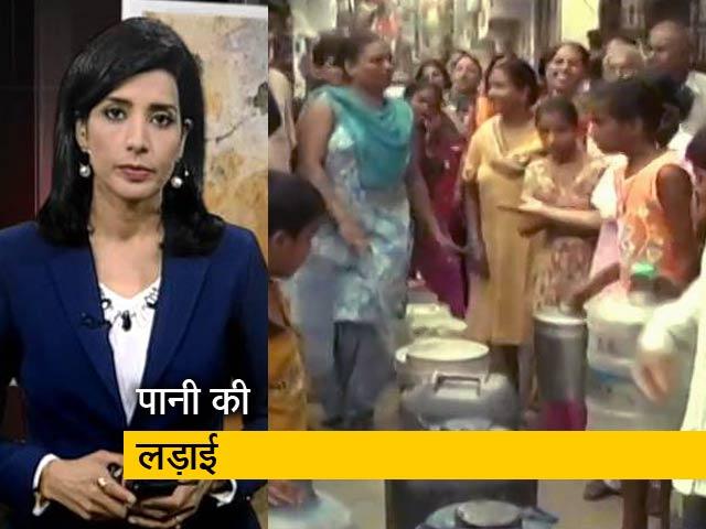 Videos : पानी के लिए सियासत, हरियाणा के खिलाफ SC जाएगी दिल्ली सरकार
