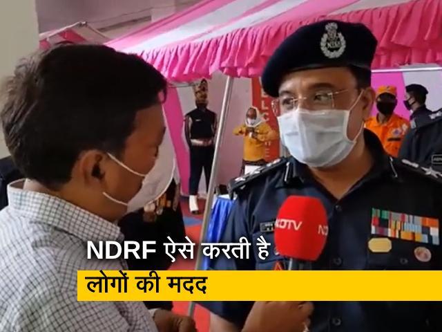 Video : NDRF कैसे काम करती है, वाराणसी में प्रदर्शनी के माध्यम से समझाया गया
