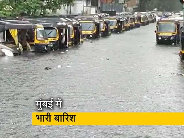 Videos : Mumbai Rain: भारी बारिश के चलते मुंबई के कई इलाकों में भरा पानी