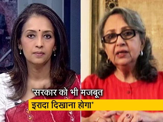 Video: 'बच्चों के लिए सुरक्षात्मक कानून जरूरी है', NDTV से बोलीं अभिनेत्री शर्मिला टैगोर