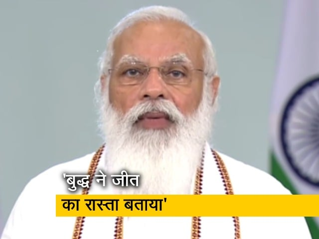 Videos : बुद्ध को याद करके PM मोदी ने गुरु पूर्णिमा की बधाई दी