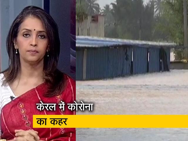Video : बड़ी खबर: भारी बारिश से बेहाल कई राज्य, कहीं बाढ़ तो कहीं भूस्खलन से तबाही