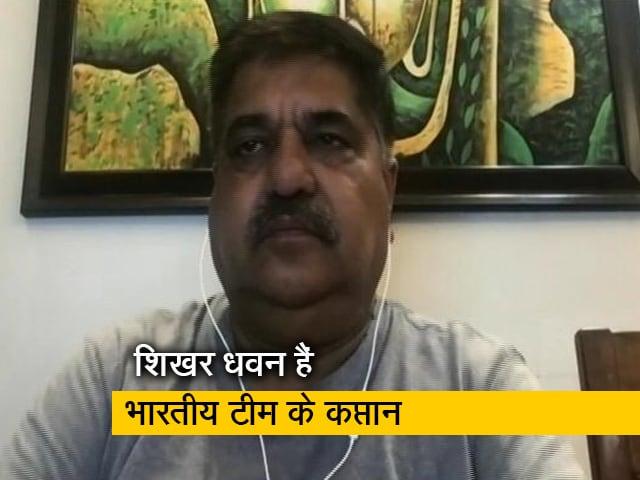 Videos : युवा खिलाड़ियों के लिए बेहतरीन मौका, NDTV से बोले पूर्व क्रिकेटर अशोक मल्होत्रा