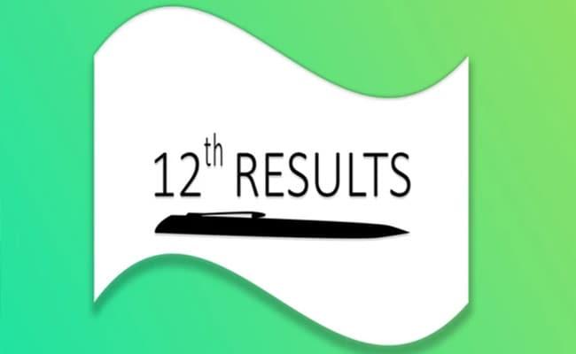 Kerala DHSE 12th Result 2021: आज दोपहर 3 बजे आएंगे 12वीं के परिणाम, जाने- कैसे करना है चेक