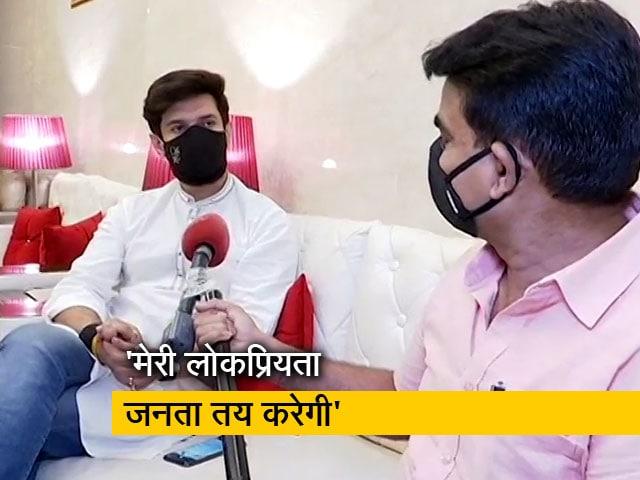 """Video : """"पार्टी के 95% लोग मेरे साथ हैं"""", NDTV से बोले चिराग पासवान"""