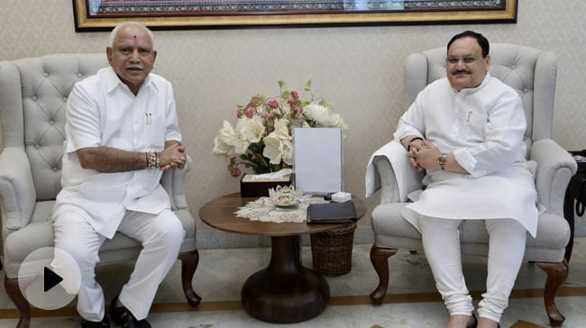 Video | BS Yediyurappa Offered To Quit Citing Ill Health In Meet With PM: Sources